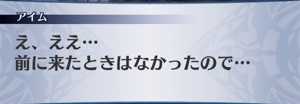 f:id:seisyuu:20190803180851j:plain