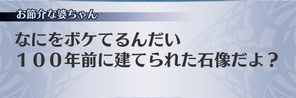 f:id:seisyuu:20190803180857j:plain