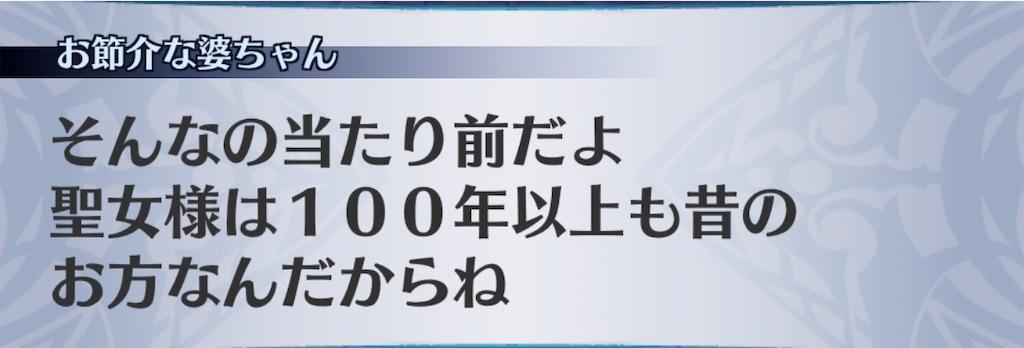 f:id:seisyuu:20190803181453j:plain