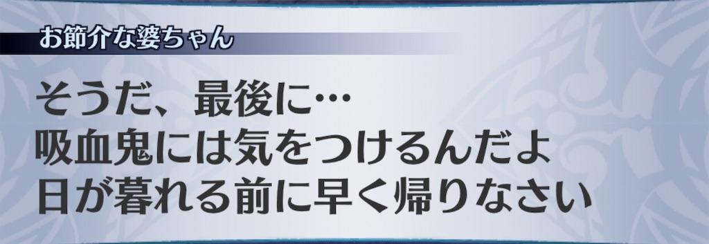 f:id:seisyuu:20190803181736j:plain