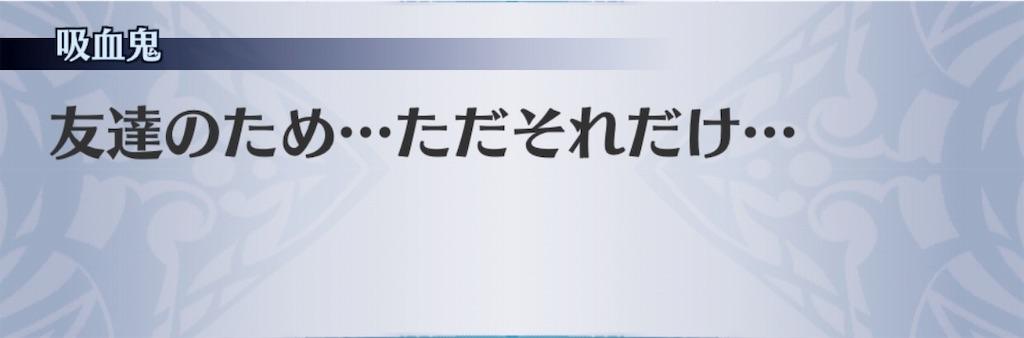 f:id:seisyuu:20190803182318j:plain