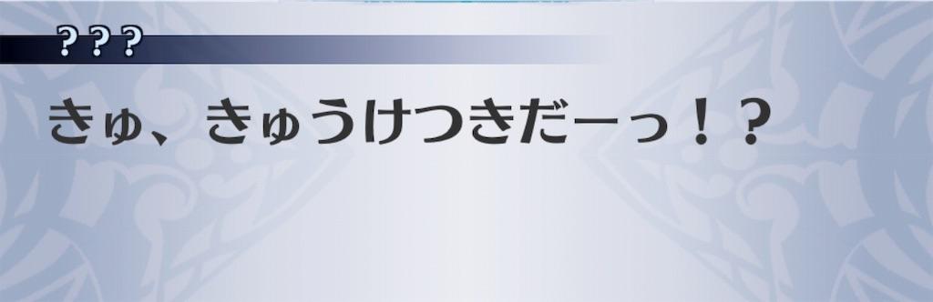 f:id:seisyuu:20190803182432j:plain