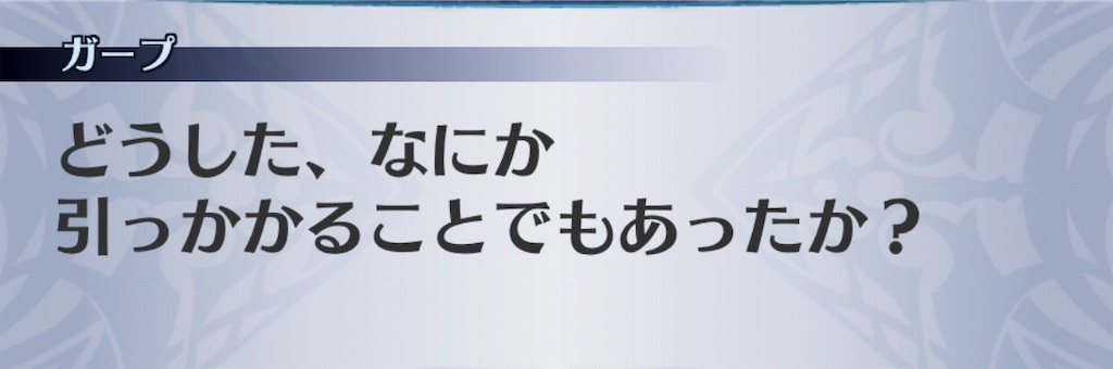 f:id:seisyuu:20190804180411j:plain