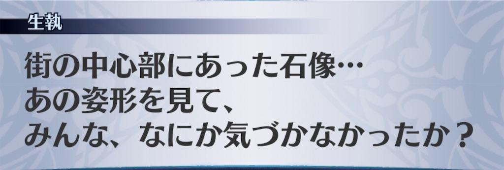 f:id:seisyuu:20190804180454j:plain