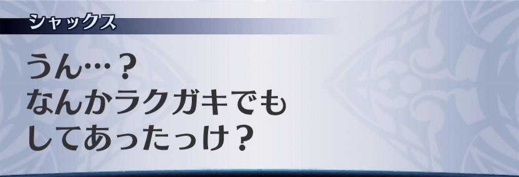 f:id:seisyuu:20190804180459j:plain