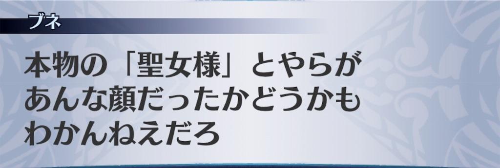 f:id:seisyuu:20190804180632j:plain