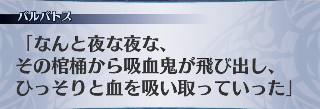 f:id:seisyuu:20190804181000j:plain
