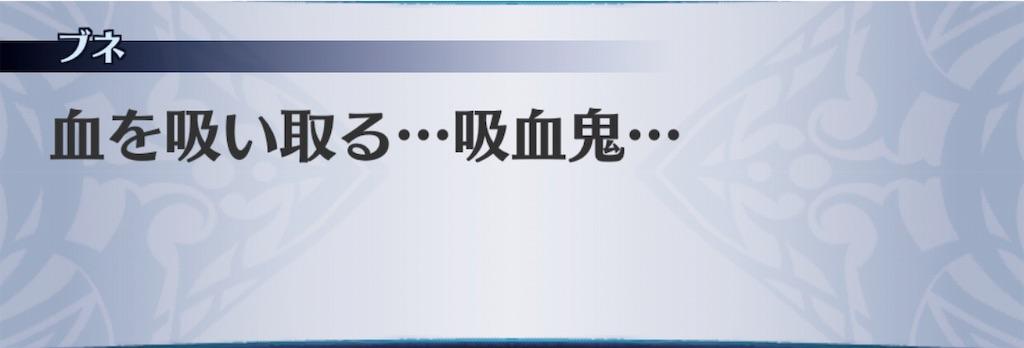 f:id:seisyuu:20190804181034j:plain