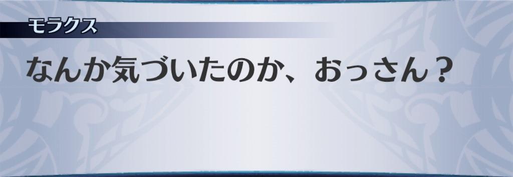 f:id:seisyuu:20190804181141j:plain