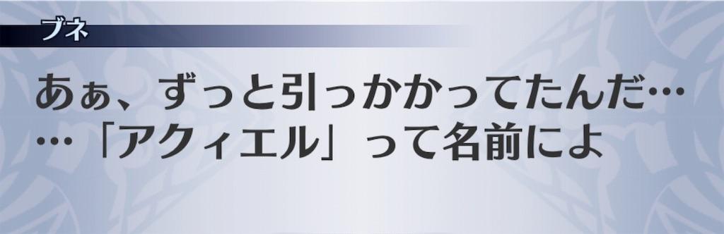 f:id:seisyuu:20190804181148j:plain