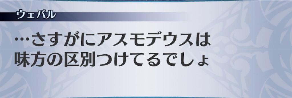 f:id:seisyuu:20190804181256j:plain