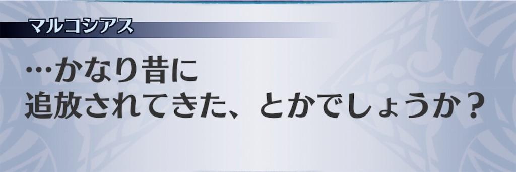 f:id:seisyuu:20190804181519j:plain