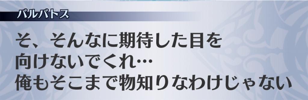 f:id:seisyuu:20190804181817j:plain