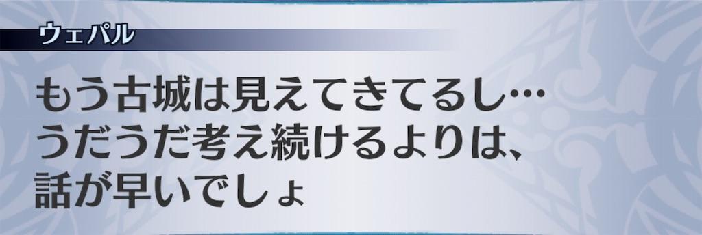 f:id:seisyuu:20190804181947j:plain