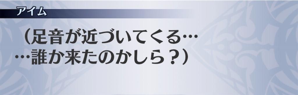 f:id:seisyuu:20190804182546j:plain