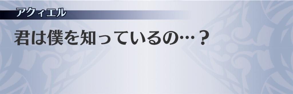 f:id:seisyuu:20190804182708j:plain
