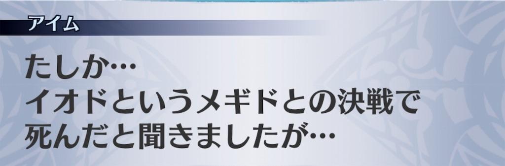 f:id:seisyuu:20190804182733j:plain