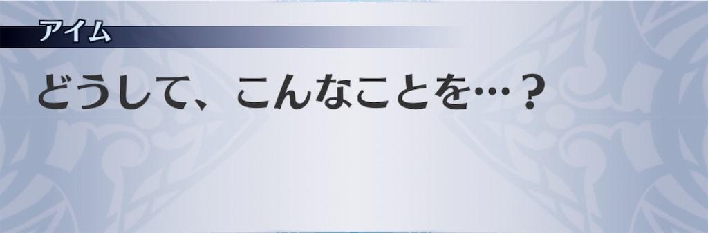 f:id:seisyuu:20190804183010j:plain