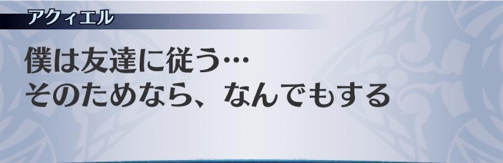 f:id:seisyuu:20190804183022j:plain