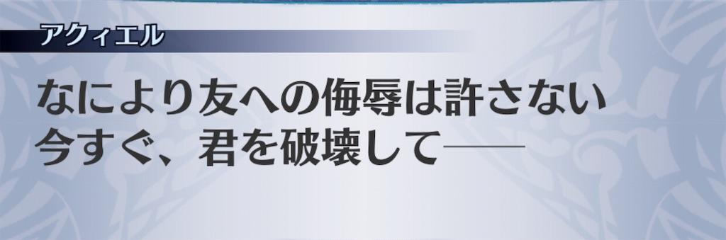 f:id:seisyuu:20190804183448j:plain