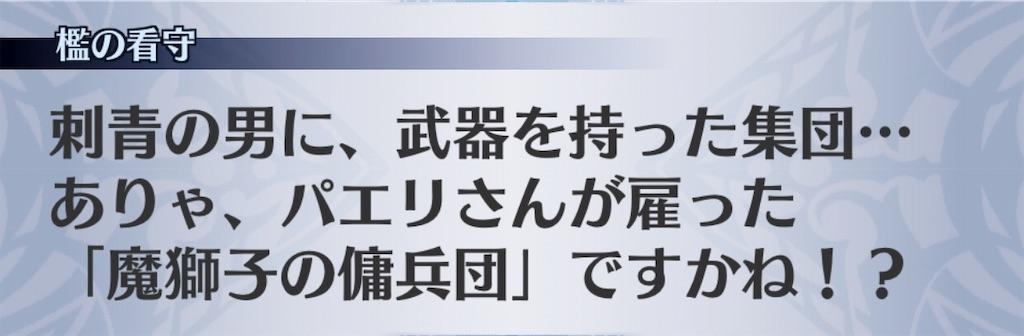 f:id:seisyuu:20190804183457j:plain
