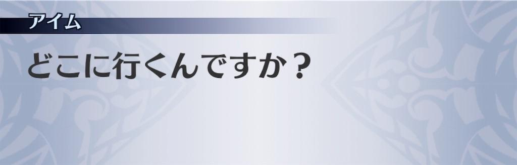 f:id:seisyuu:20190804183620j:plain