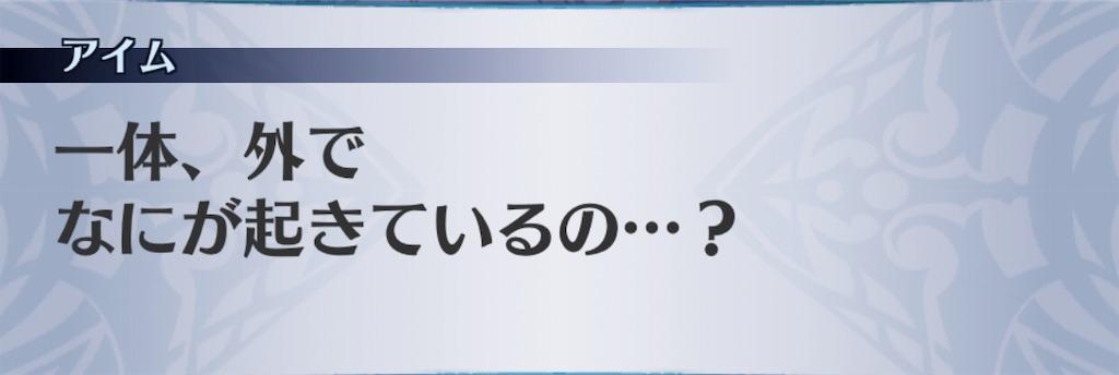 f:id:seisyuu:20190804183639j:plain