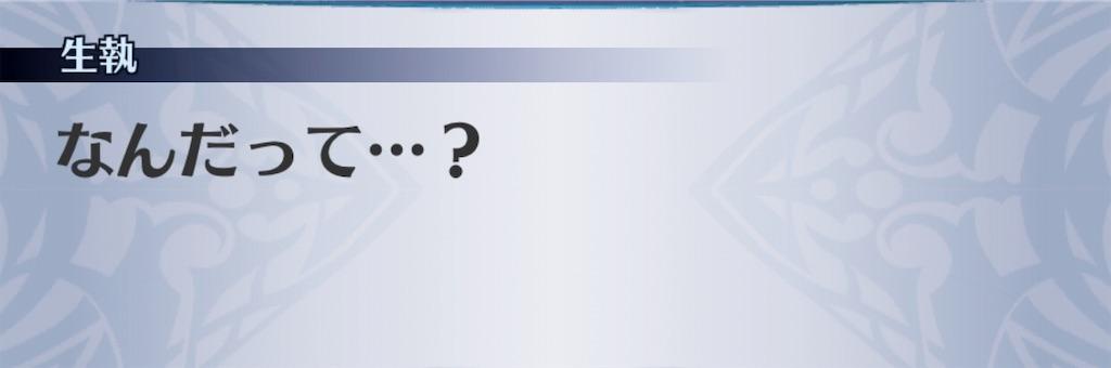 f:id:seisyuu:20190805180358j:plain