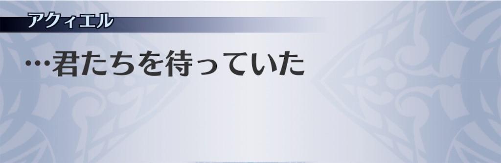 f:id:seisyuu:20190805180533j:plain