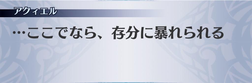 f:id:seisyuu:20190805180546j:plain