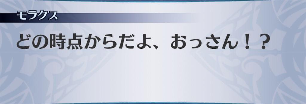 f:id:seisyuu:20190805181002j:plain