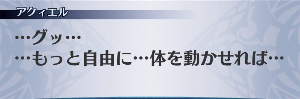 f:id:seisyuu:20190805181938j:plain