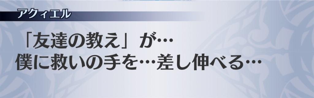f:id:seisyuu:20190805182652j:plain