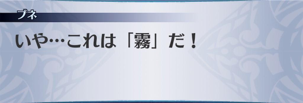 f:id:seisyuu:20190805182753j:plain