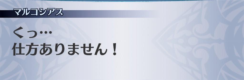 f:id:seisyuu:20190805183016j:plain