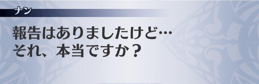 f:id:seisyuu:20190805183440j:plain