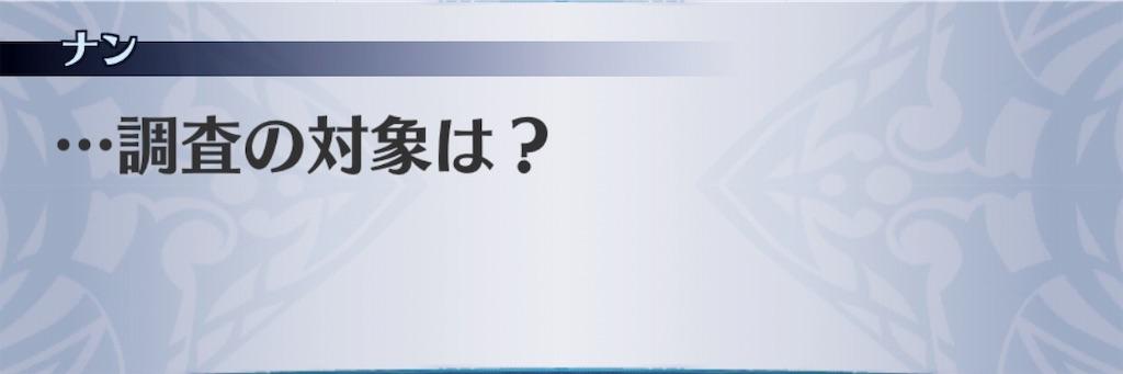 f:id:seisyuu:20190805183600j:plain