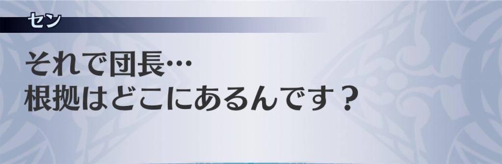 f:id:seisyuu:20190805183726j:plain