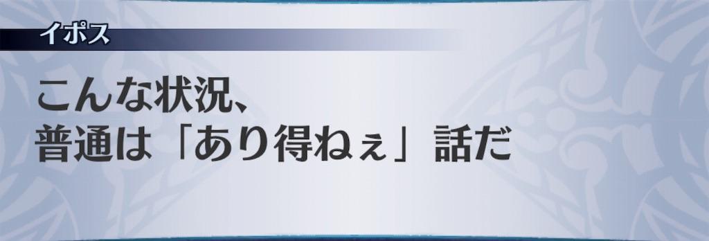 f:id:seisyuu:20190805183848j:plain