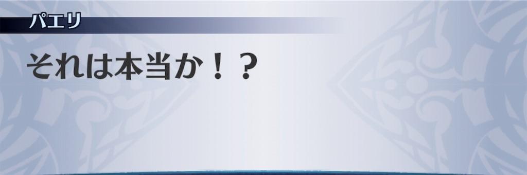 f:id:seisyuu:20190805212635j:plain