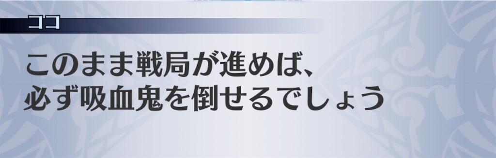 f:id:seisyuu:20190805212951j:plain
