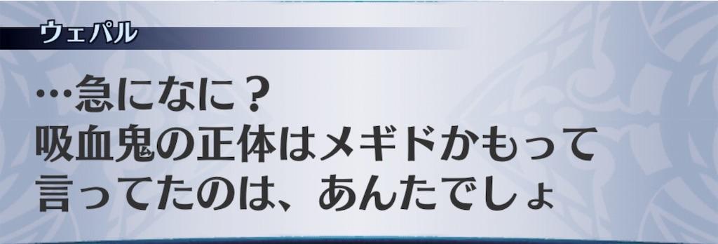 f:id:seisyuu:20190805213444j:plain