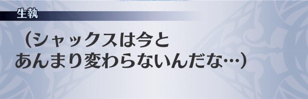 f:id:seisyuu:20190805213618j:plain