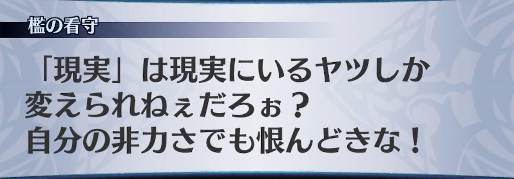 f:id:seisyuu:20190805215023j:plain