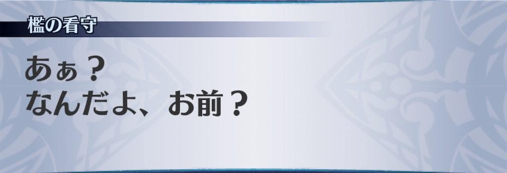 f:id:seisyuu:20190805215116j:plain