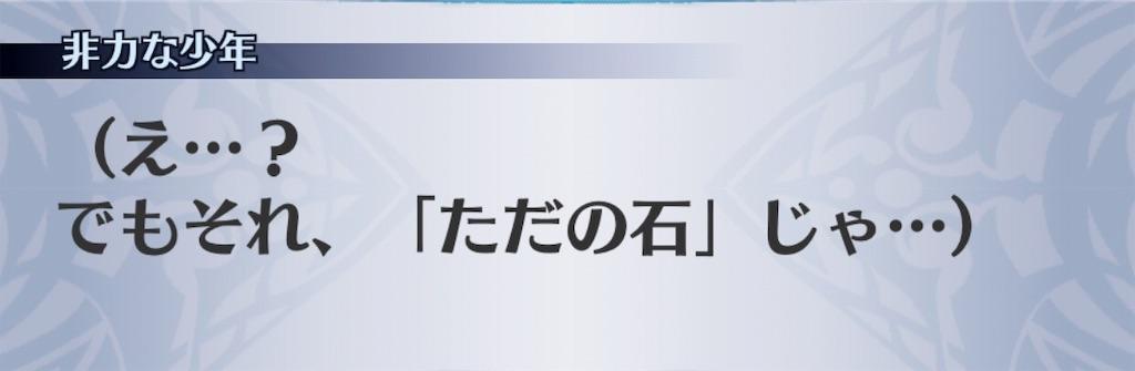 f:id:seisyuu:20190805215319j:plain