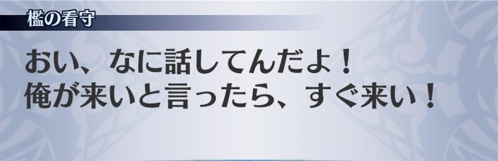 f:id:seisyuu:20190805215326j:plain