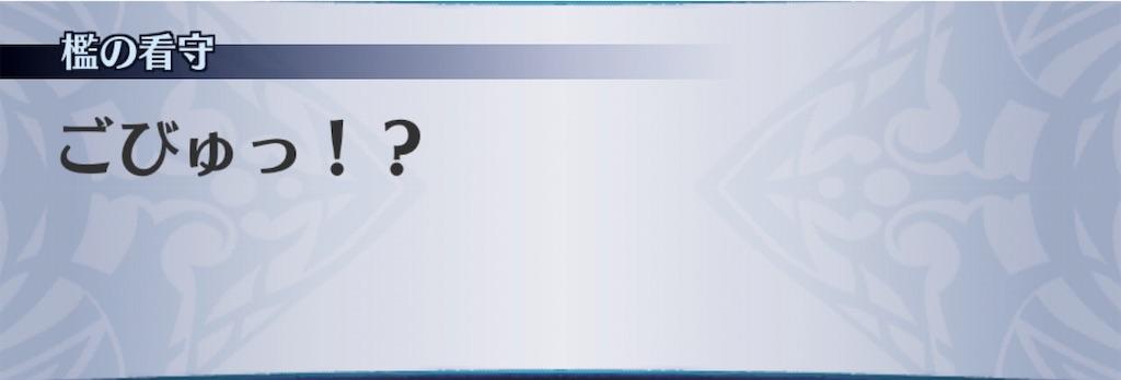 f:id:seisyuu:20190805215340j:plain