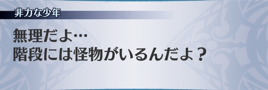 f:id:seisyuu:20190805220241j:plain