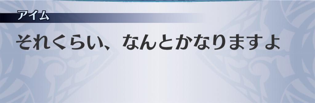 f:id:seisyuu:20190805220246j:plain